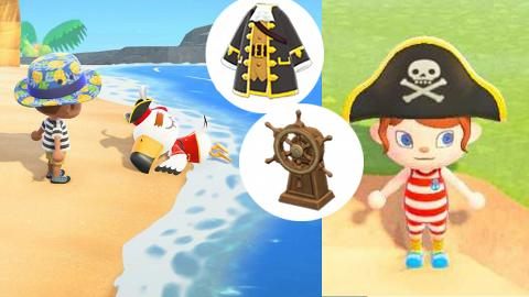 【動物之森/動物森友會】攻略海盜呂游任務搵通訊裝置 27款海盜家具/衣服禮物