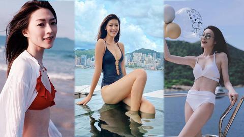 32歲連詩雅與好姊妹開船P慶生日 盤點7位夏日水著曬長腿女星