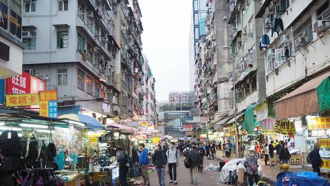 【新冠肺炎】香港疫情最新防疫措施一覽 抵港人士/院舍探訪/外地港人回港安排