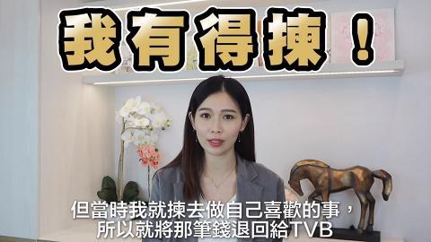 楊秀惠建立網上美容王國幾年間狂賺1億 罕談離巢TVB原因:有Say No的能力