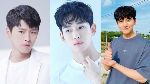【韓星】網民票選2020韓國最帥男演員 玄彬、金秀賢、池昌旭上榜!李敏鎬排第6