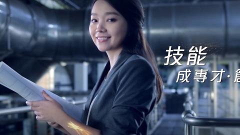 【DSE放榜2020】一文睇清VTC統一收生申請方法 IVE/HKDI/THEi課程一覽