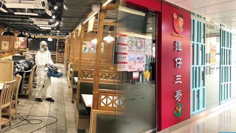 【香港疫情】確診者曾逗留各區餐廳名單一覽 遍佈港九新界!黃大仙/油尖旺最多