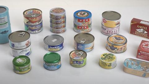 【消委會】檢測市面46款罐頭魚全部含金屬污染物 12款含致癌物「多氯聯苯」