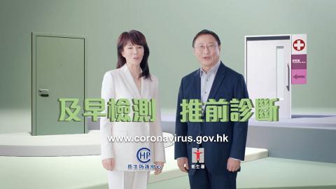【新冠肺炎】深喉唾液核酸檢測服務一覽!公立私家醫院病毒測試收費/檢測時間