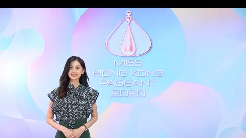 【港姐2020】TVB公布16位入圍港姐名單 大熱佳麗齊齊辭職備戰選美