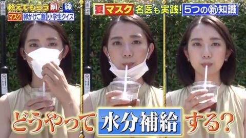 【新冠肺炎】拉低口罩進食易受感染 日本節目教1招戴口罩點飲水/用餐最安全