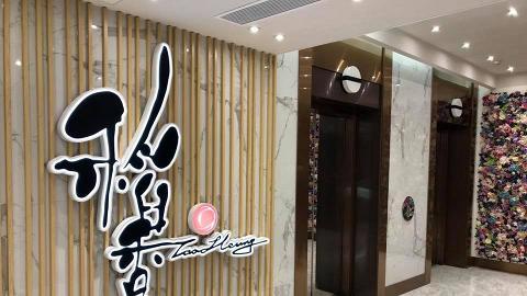 【新冠肺炎】稻香集團宣布旗下全線分店周日起暫停營業 暫定8月5日恢復營業