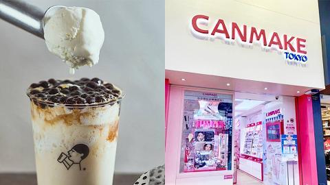 8大連鎖品牌宣布關閉香港多間實體店 縮減規模  部分只剩一間分店/專櫃銷售點