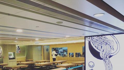玖五牛肉麵旺角雅蘭分店宣布結業 何超蓮指餐廳受疫情影響下入不敷支