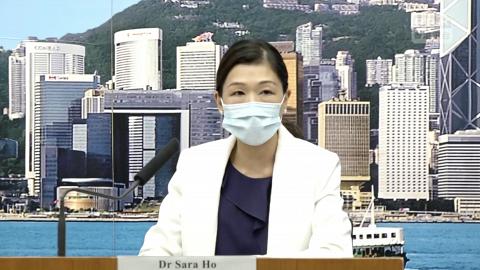 【香港疫情】確診數目創新高今日142宗本地個案 屯門康和護老院新增13人染病