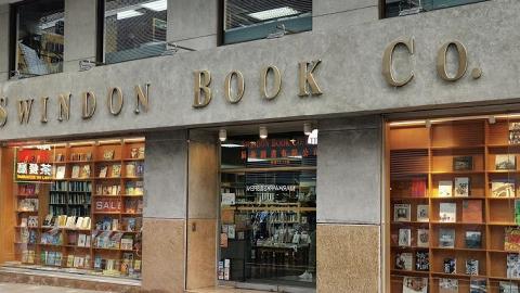 尖沙咀老牌英文書店Swindon結業 辰衝書店擁百年歷史 宣布關閉實體店