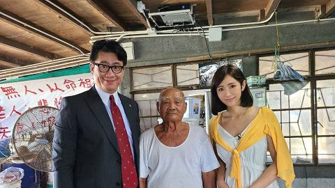 【東張西望】被女兒騙走13個魚塘半億身家剩5千 利穎怡幫手搵律師義助92歲根叔