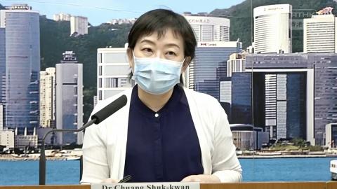 【香港疫情】 新增106宗個案98宗屬本地確診 觀塘堅城添2宗新症群組涉至少15人