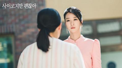 【雖然是精神病但沒關係】10大徐睿知同款耳環多出自韓國品牌!華麗穿搭超搶眼