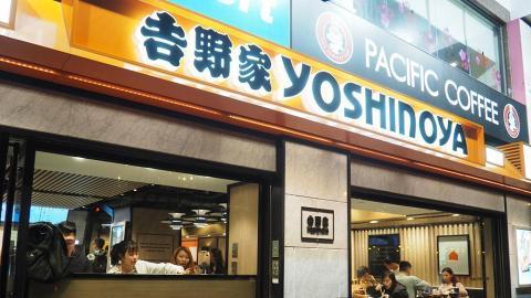 吉野家計劃關閉全球最多150間分店 香港代理商上半年蝕7700萬