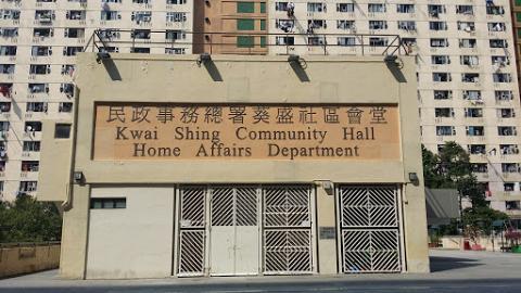 政府開放19間社區會堂/中心供市民用膳 全港各區地點及開放時間一覽