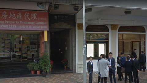 【香港疫情】旺角怡安閣直銷公司涉至少9宗個案 Star Global群組患者行蹤一覽