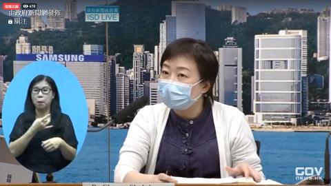 【香港疫情】香港新增115宗本地感染確診 直銷群組再有新增個案 患者曾到長洲