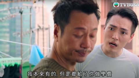 【殺手】小秉林景程堪稱全劇最悲慘角色 被兄弟戴綠帽/被師傅呃錢/慘遭虐殺