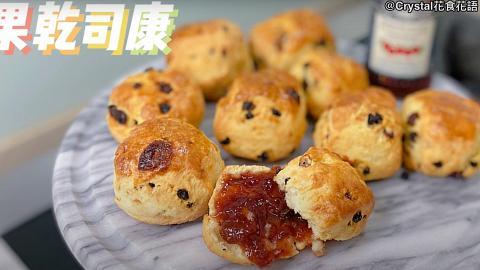 用氣炸鍋家中自製英式鬆餅!只需3大簡單步驟 外脆內軟+超香牛油味(內附食譜)