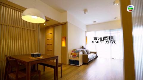 950呎單位為整和式書房豪花80萬 整完似600呎搞到兩女兒要瞓碌架床