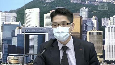 【香港疫情】今日新增85宗個案直銷群組添6患者 1名確診印傭潛伏期與32人同住