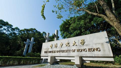 【新冠肺炎】中文大學醫學院研究指深喉唾液檢測準確度低 「假陰性」率達31%