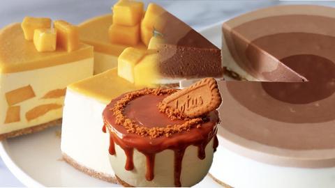 【免焗蛋糕食譜】精選8款簡易免焗蛋糕食譜 Oreo芝士蛋糕/漸變朱古力芝士蛋糕