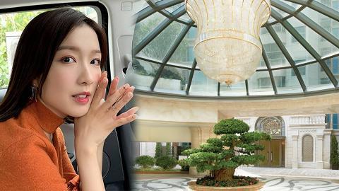 15年港姐季軍郭嘉文28歲已入手九龍塘過億豪宅 李澤楷女友有膽識擲2000萬投資