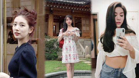 7個韓國女星減肥餐單大公開 IU地獄式極速瘦身/秀智用蕃薯搣甩包包面
