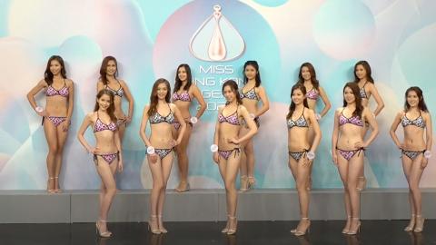 【港姐2020】香港小姐決賽最後10強終於誕生!大熱順利晉級 再有2名佳麗遭淘汰