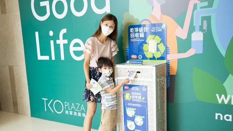 【紙包回收】維他奶推動「乾淨紙包回收計劃」遍佈全港逾200個紙包回收站一覽