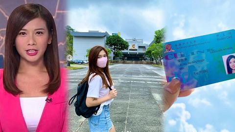 前TVB新聞小花梁凱寧重返校園修讀碩士 文科生入讀中大醫學院:幫助有需要嘅人