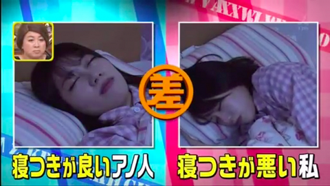 日本節目教3大秘技對抗失眠 瞓唔著勿飲暖水!簡單478呼吸法助快速入睡