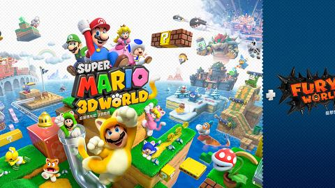 【Switch遊戲】《超級瑪利歐3D世界+狂怒世界》2021年推出 4人遊玩闖關冒險