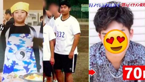 日本混血肥仔為愛減肥踢走35kg變型男 全因女神迷戀山田孝之五官深邃男生