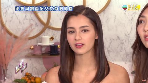【港姐2020】肥媽解釋為何提名謝嘉怡參選 港姐冠軍凍齡父親爆真實年齡及職業