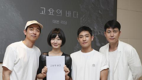 【Netflix韓劇】7大2021年Netflix原創韓劇推介!孔劉、劉亞仁、丁海寅、李帝勳男神新劇回歸