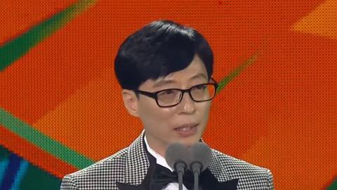 2020年韓國最具影響力藝人排行榜 兩大國民MC劉在錫、姜虎東打入三甲/BTS獲亞軍