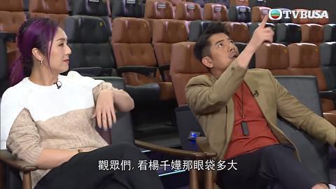 【麥路人】郭富城訪問中狂踩楊千嬅「好醜樣」千嬅表情尷尬澄清:我係特登肥同醜