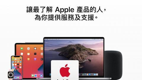 蘋果AppleCare+升級新增維修次數!iPhone保養期2年最多獲4次意外損壞保障