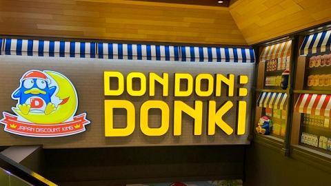 驚安の殿堂DONKI期間限定店登陸旺角!一連兩星期 日本直送水果/禮盒開售