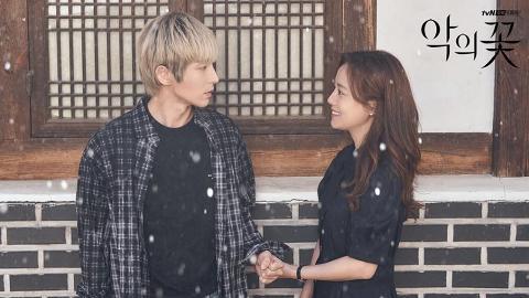 【韓劇推薦】2020年9月人氣韓劇搜尋排名出爐!《惡之花》、《青春紀錄》成熱門劇上榜