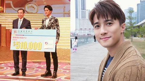 32歲黃庭鋒中大碩士畢業後玩TVB台慶 嬴51萬獎金夠畀首期買2房單位上車