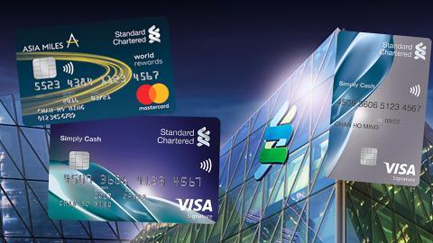 【信用卡迎新優惠2020】2大渣打銀行信用卡優惠!額外現金回贈/亞洲萬里通里數Asia Miles