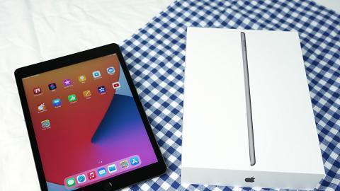 【Apple iPad 2020】Apple新出第8代iPad開箱試用 畫面流暢度/鏡頭/Apple Pencil實測