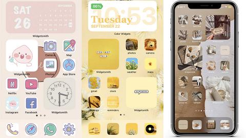 【iOS 14】自製個人化iPhone主頁排版教學 只需1個App輕鬆換Widget小工具主題!