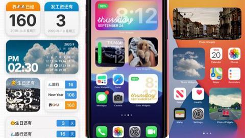 【iOS 14】8大實用工具App砌出Widget介面 加音樂/倒數日期/天氣/照片打造專屬桌面