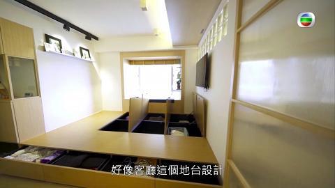 五個人住550呎單位用70萬裝修全屋間隔全拆 工人姐姐瞓走廊網民嘲似坐監